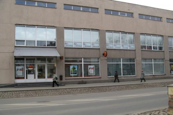 Jēkabpils – Universālveikals